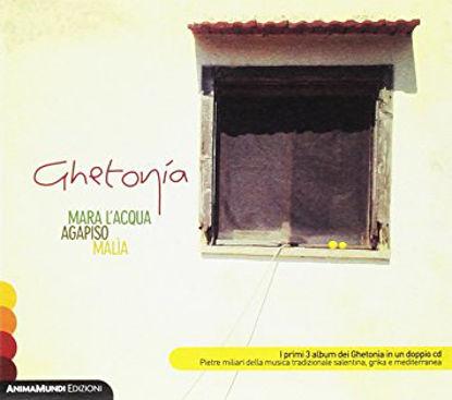 Immagine di Mara l'acqua + Agapiso + Malia (Ghetonia)