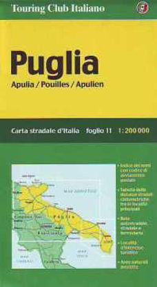 Immagine di PUGLIA 1:200.000 CARTA STRADALE