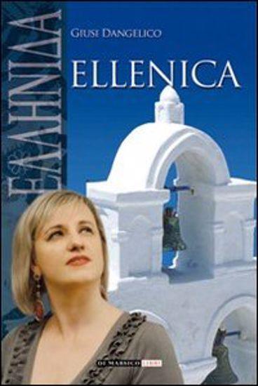 Immagine di ELLENICA